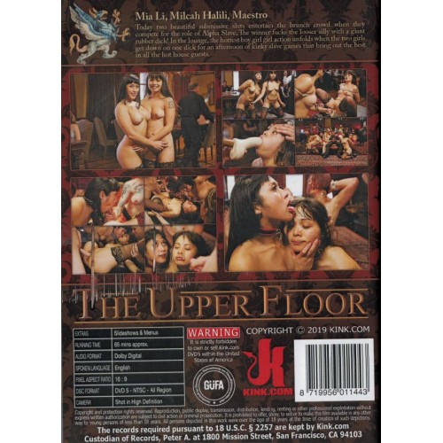DVD - The Upper Floor/Pussy Party Brunch