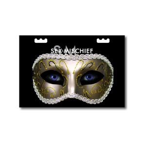 Masquerade Mask - Exklusiv Ögonmask